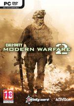call of duty modern warfare 2 pc box 2068