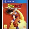dragon ball z kakarot collectors edition ps4 box 41938