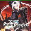 shining resonance refrain draconic launch edition xone box 38921